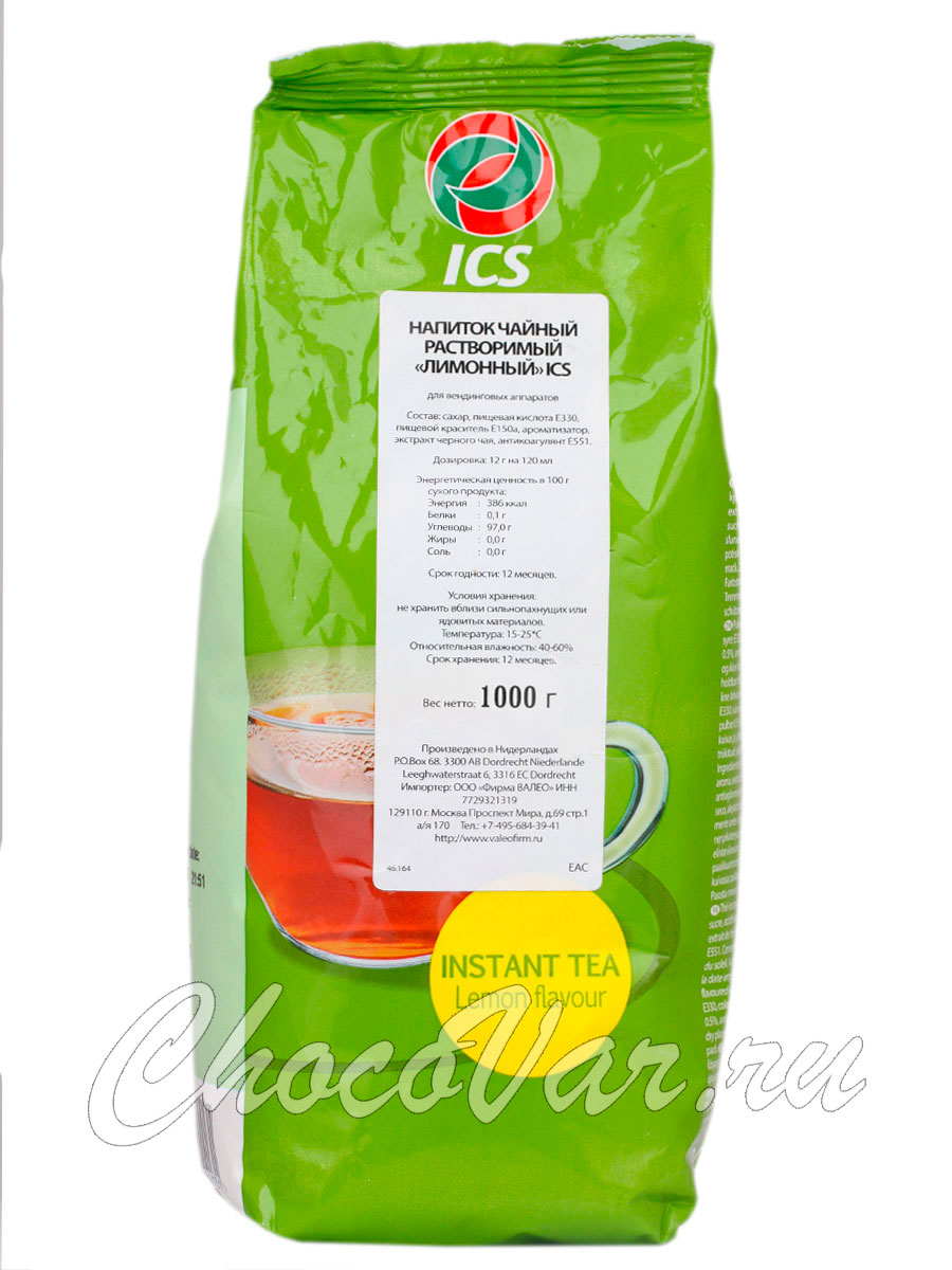Зеленый чай с имбирем для похудения рецепт отзывы