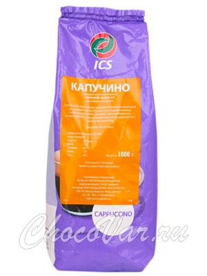 ICS Карамель Капучино 1 кг