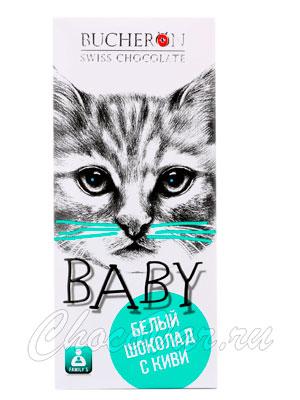 Шоколад Bucheron Baby Белый с киви 50 гр