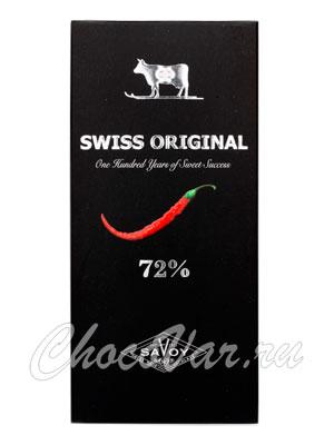 Шоколад Swiss Original Горький  с перцем 100 гр