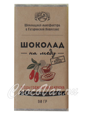 Шоколад на меду Ягоды Годжи