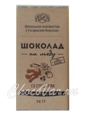Шоколад на меду Специи