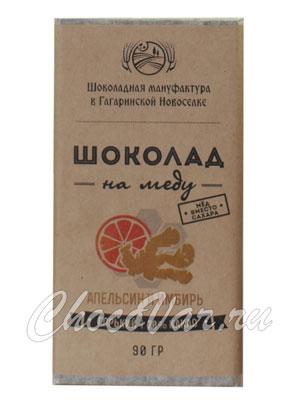 Шоколад на меду Апельсин и Имбирь