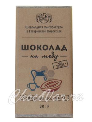 Шоколад на меду Молочный