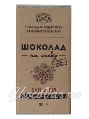 Шоколад на меду Кунжут