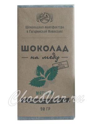 Шоколад на меду Мятный