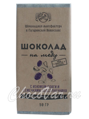 Шоколад на меду Изюм и семечки