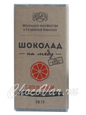 Шоколад на меду Апельсин