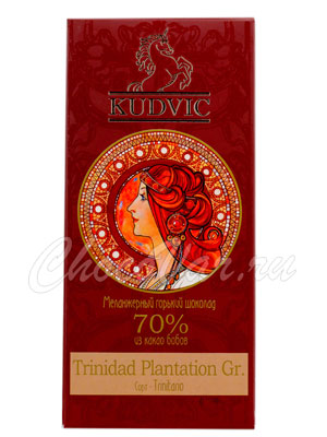 Шоколад 70% из какао бобов Trinidad Plantation Gr.