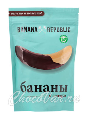Банан в глазури Banana Republic 200 гр в.у