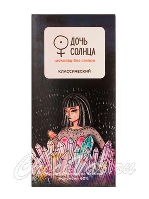 Бритарев шоколад на пекмезе Дочь Солнца классический
