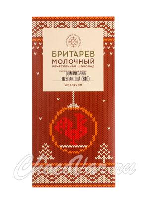 Бритарев шоколад молочный 51 % какао с апельсином
