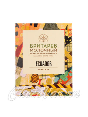 Бритарев шоколад молочный 51 % какао классический 30 гр
