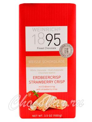 Шоколад Weinrichs белый шоколад с земляникой 100 гр