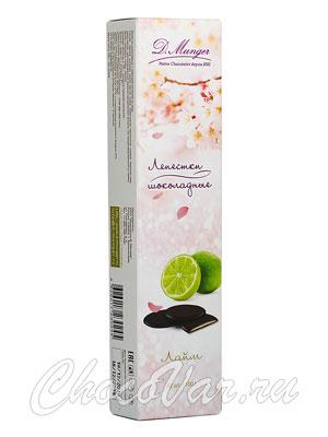 D.Munger Шоколадные лепестки с лаймом 100 гр